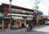 Land for sale in Chiang mai - DDproperty.com