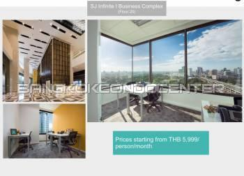 Office Space in Pathum Wan, Bangkok  16777325