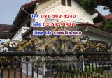 4 Bedroom Detached House in Muang Nonthaburi, Nonthaburi - DDproperty.com