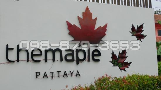 The Maple Pattaya  35486237