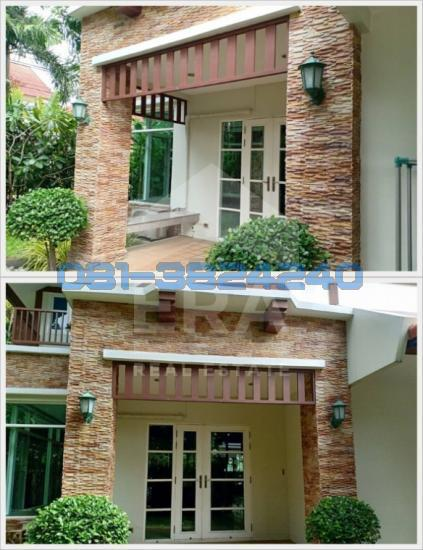 4 Bedroom Detached House in Sai Mai, Bangkok  60037314