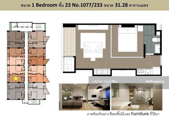 1 Bedroom Condo in ,   65304072