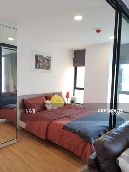 Notting Hill The Exclusive Charoenkrung  66529380