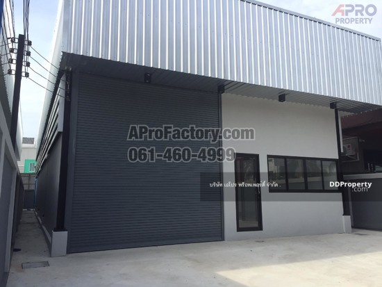 Warehouse/Factory in ,   77943456