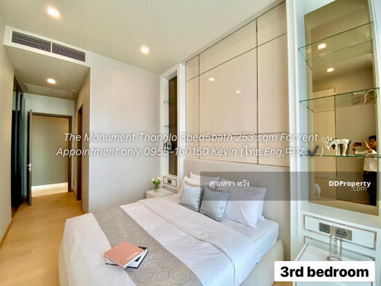 The Monument ทองหล่อ 3rd bedroom 83233184