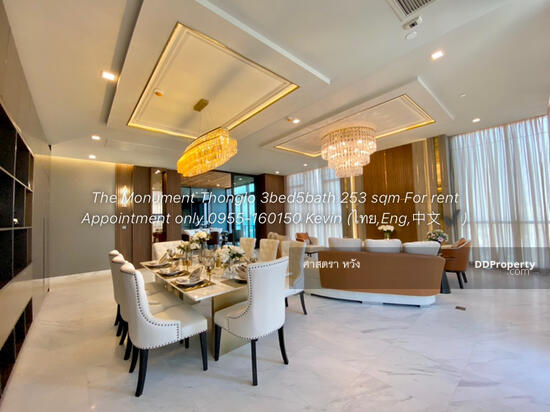 The Monument ทองหล่อ living area 83233185