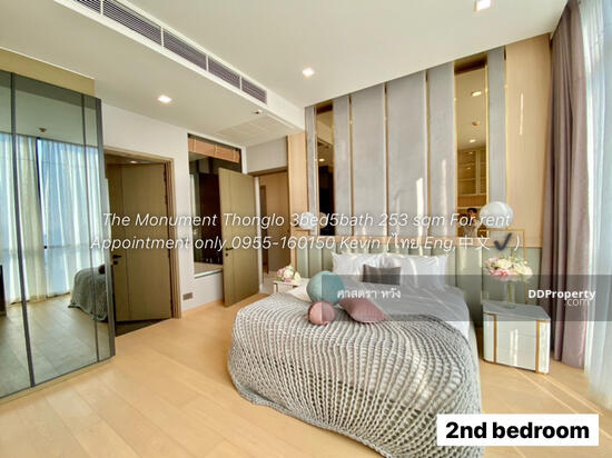 The Monument ทองหล่อ 2nd bedroom 83233190