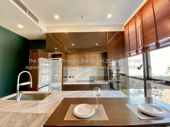 The Monument ทองหล่อ kitchen area 83233195