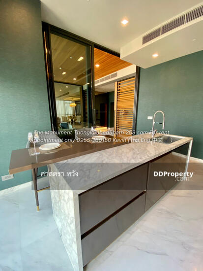 The Monument ทองหล่อ kitchen area 83233198