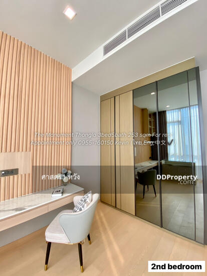 The Monument ทองหล่อ 2nd bedroom 83233202
