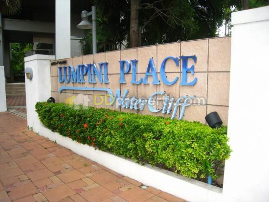 LUMPINI PLACE Water Cliff  1678226