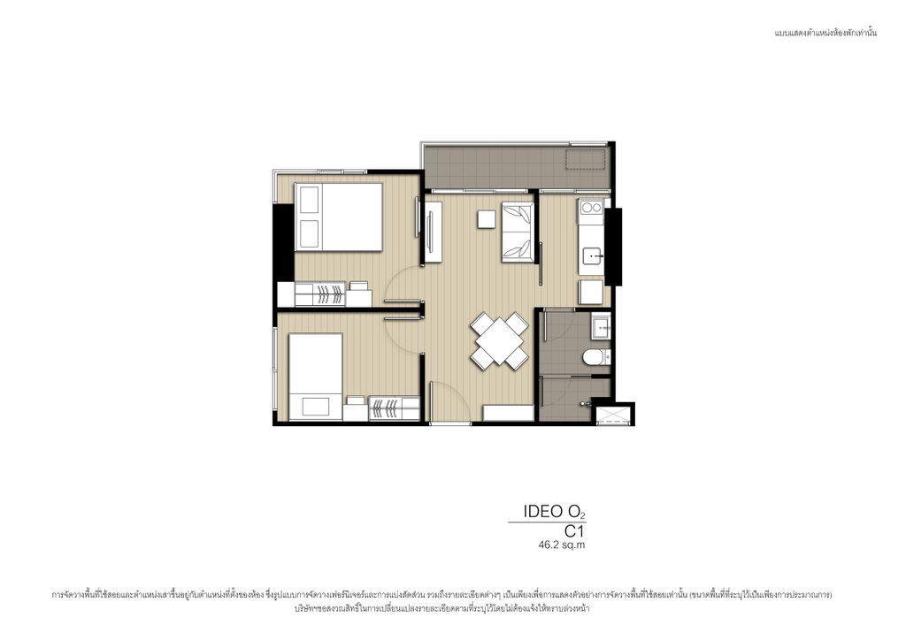 28 floor plan o2 o2 arena london seating plan floor for 02 arena floor seating plan