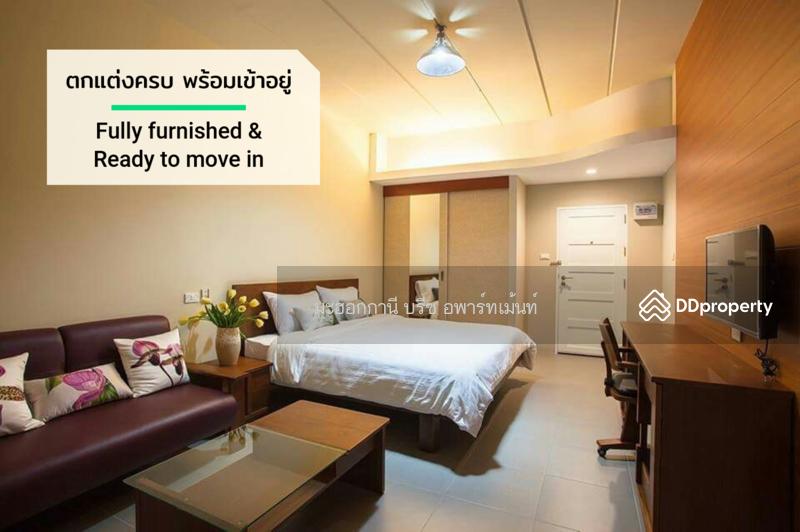 Mahogany Breeze Serviced Apartment Rayong #79910689