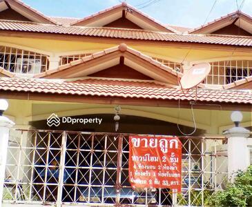 For Sale - C2MG0127 ขายทาวน์โฮม 2 ชั้น  4 ห้องนอน 3 ห้องน้ำ 1ที่จอดรถ ภายในกว้างขวางน่าอยู่