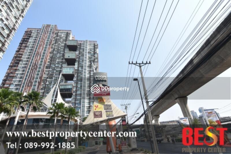 The Coast Bangkok #35376797