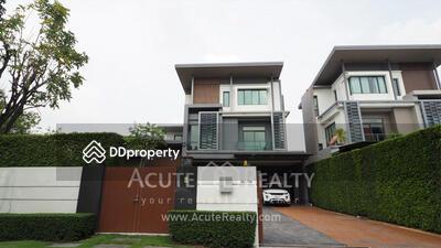ขาย - ขายบ้านเดี่ยว นาราสิริ ไฮด์อเวย์ ขายบ้านเอกมัย–รามอินทรา บ้านโยธินพัฒนา ขายบ้านประดิษฐ์มนูธรรม (H-600809-0002)