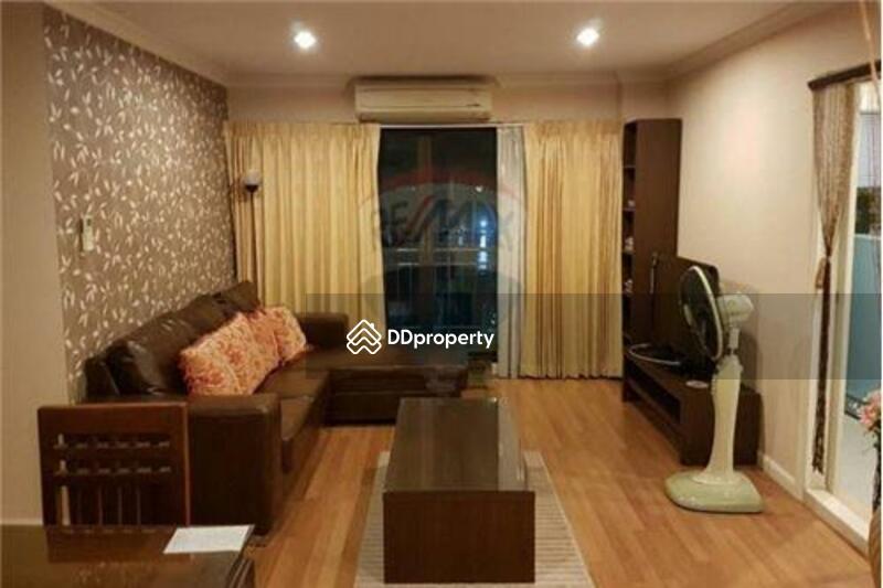 Lumpini Place Narathiwas-Chaopraya #76994643
