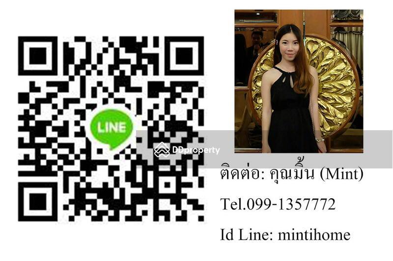 รูปภาพ #45091907