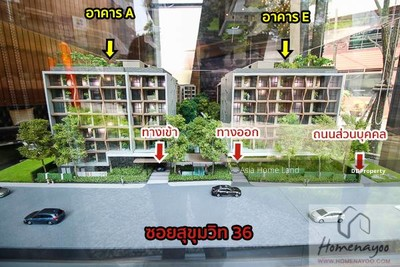 ขาย - Condo for sell Vtara Sukhumvit 36 , BTS Thong Lo