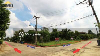 For Sale - ขายที่ดินเมืองเอก 249 ตร. ว. แปลงมุม ติดถนน 2 ด้าน เมืองเอก ซ. เอกบูรพา1 ม. รังสิต ถมแล้ว ราคา 30, 000 บาท/ตร. ว.