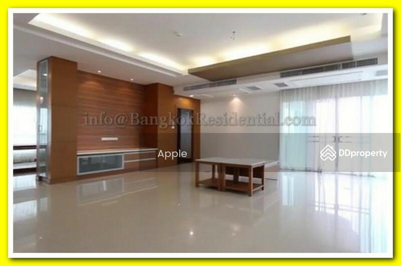 Apartment #75301363