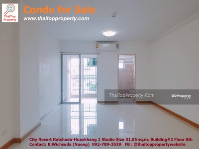 ขาย - ขายคอนโด ศุภาลัย ซิตี้ รีสอร์ท รัชดา-ห้วยขวาง Supalai City Resort Ratchada-Huaykwang Condominium for Sale