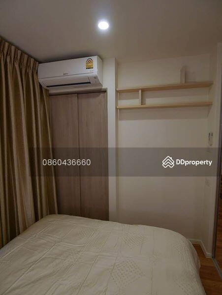 Lumpini Place Rama4 - Ratchadapisek #59135357