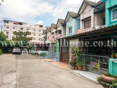 For Sale - ขายทาวน์เฮ้าส์ 16 ตร. ว. หมู่บ้าน เกษมทรัพย์ ซอย วัดลาดสนุ่น ถนน ลำลูกกา คลอง1 (หลังริม)