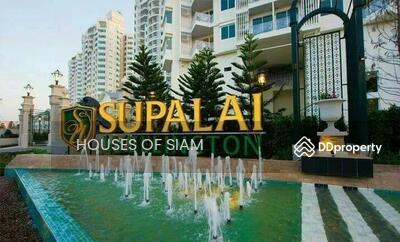 ขาย - ขาย Supalai Wellington ศุภาลัย เวลลิงตัน 3 Bedroom 3 Bathroom