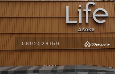 For Rent - Condo Life Asoke  (ไลฟ์ อโศก ) เดินทางสะดวกใกล้ MRT สถานีเพชรบุรีให้เช่า
