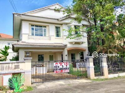 For Sale - ขายบ้านเดี่ยว 2 ชั้น นันทวัน ประชาชื่น เลียบคลองประปา บางตลาด ปากเกร็ด นนทบุรี