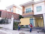 4 Bedroom Townhouse in Pluak Daeng, Rayong