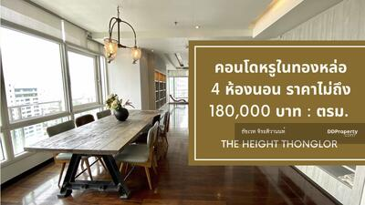 For Rent - Condo for sale / rent in Thonglor, price less than 180, 000 baht per square meter, 4 bedrooms, penthouse, pet allowed - The Height Thonglor