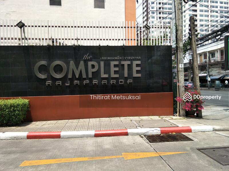 The Complete Rajprarop #67216649