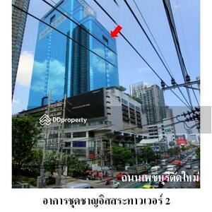 For Sale - ทรัพย์ บสส. รหัส 3E0094 ห้องชุดพาณิชยกรรม กรุงเทพมหานคร 969000