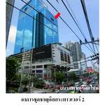 ทรัพย์ บสส. รหัส 3E0114 ห้องชุดพาณิชยกรรม กรุงเทพมหานคร 2990000