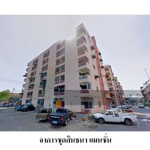 For Sale - ทรัพย์ บสส. รหัส 8Z5409 ห้องชุดพักอาศัย กรุงเทพมหานคร 349000