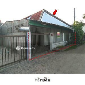 ขาย - ทรัพย์ บสส. รหัส 8Z6394 ทาวน์เฮ้าส์ ชลบุรี 999000