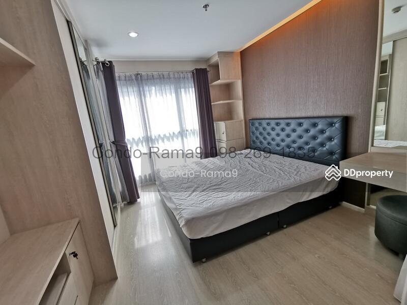 Aspire Rama 9 #77462337
