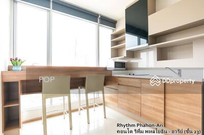 ขาย - [[ ขาย ]] คอนโดหรู  Rhythm พหล-อารีย์  ชั้นสูง ห้องมุม มี Sky Kitchen