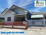 ขาย บ้านเดี่ยว หมู่บ้าน นาวีเฮ้าส์ 9 ติดตลาด 700 ไร่ - 68001