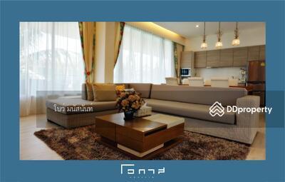 For Rent - ขาย/เช่า! !! คอนโดโอกาสหัวหิน (Ocas Hua Hin) 3 ห้องนอน 3 ห้องน้ำ เช่าเพียง 50, 000 บาท/เดือน (เจ้าของลงเอง)