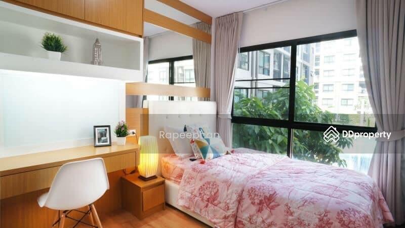 Supalai City Resort สถานีแบริ่ง #71059911