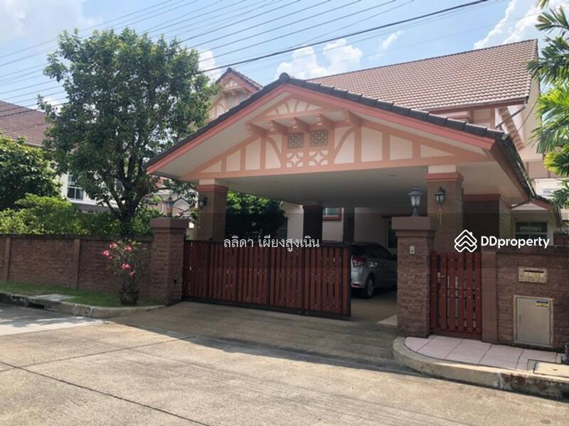 ขายถูก บ้านเดี่ยว 2 ชั้น หมู่บ้านลัดดารมย์ วัชรพล-รัตนโกสินทร์ ใช้ชีวิตที่เหนือระดับ #71798369