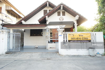 For Sale - House for sale at a good price, next to Tiwanon-Pak Kret 46 road, Nonthaburi /04-HH-62287