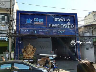 ขาย - ขายอาคารสำนักนักงาน พร้อมโกดัง 279 ตรว. บนถนนมุขมนตรี