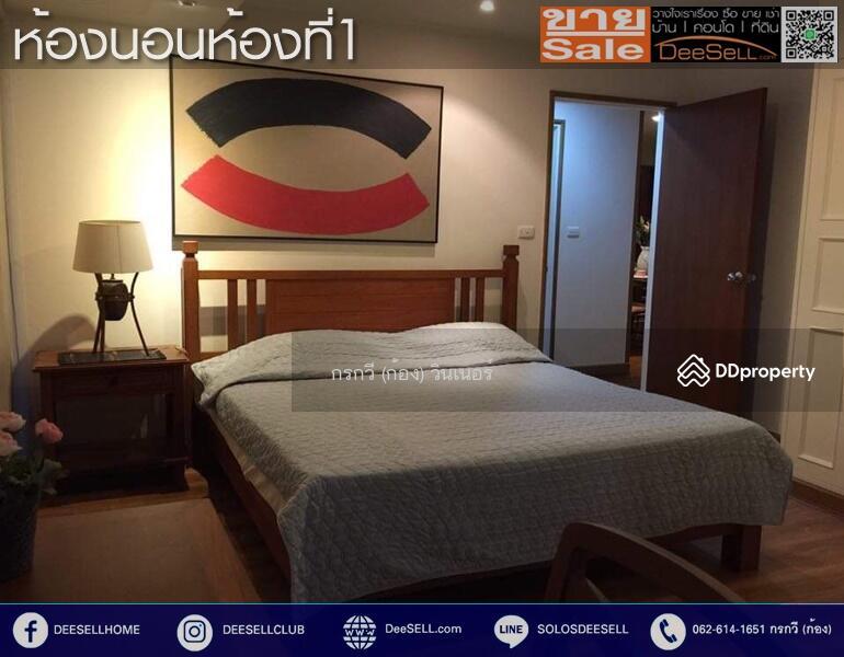 บ้านพฤกษาสิริ 2 สวนพลู คอนโดมิเนียม #75183873