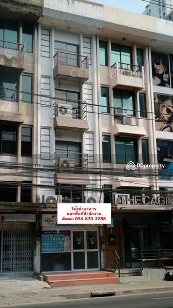อาคารพาณิชย์ 5 ชั้น ใกล้ MRT ลาดพร้าว #74563349