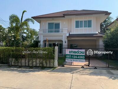 For Sale - House for sale Bang Yai, Bang Kruai Sai Noi, corner new looks, 8. 15 m