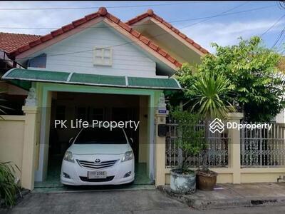 ให้เช่า - 9R0206 ให้เช่าบ้านชั้นเดียว โซนวิชิต 3 ห้องนอน 2 ห้องน้ำ ขนาด 35 ตรว. ราคา 13, 000/เดือน พร้อมเข้าอยูได้เลย